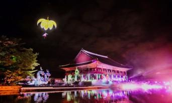 화려한 실경 미디어 퍼포먼스 '화룡지몽'으로 '제5회 궁중문화축전' 개막을 알려