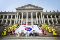 제5회 궁중문화축전, 덕수궁에서 '시간여행 그날, 고종-대한의 꿈'