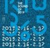 문화역서울 284에서 만나는 콘서트, 'RTO 365_SOUND STATION'