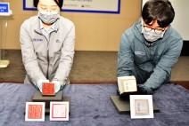 조선 시대 왕실 관련 유물 2점 '백자이동궁명사각호', '중화궁인' 국내 환수