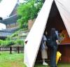 사진으로 만나는 한국과 중국의 옛 정원들