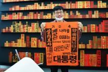 정치인이 문제인가, 유권자의 권리포기가 문제일까? 선거로 보는 대한민국 72년