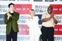 [영화시사회] 조민수의 캐릭터 변신과 가수에 배우로 변신한 치타(김은영), <초미의 관심사>