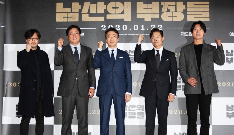 [영화시사회] 영화 <남산의 부장들>