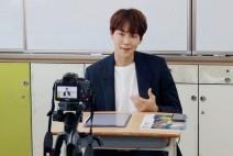 뮤지컬 배우 카이, 코로나19로 인한 온라인 수업에 음악 교육 콘텐츠 제공