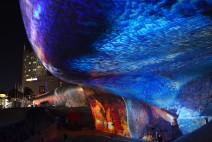 DDP 220m 곡선외관이 화려한 빛‧영상으로 꽃 피다.