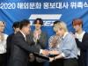 8인조 그룹 '에이티즈(ATEEZ)', 대한민국을 알린다.