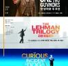 영상으로 만나는 국립극장 NT Live, 2월 각기 다른 소재의 3작품 선보여