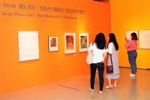[전시] '피노키오의 모험' 원작과 세계적 일러스트레이션 거장에 의해 재해석된 작품의 만남