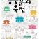 궁궐활용 대표축제 2021 궁중문화축전, 5월 1일 개막