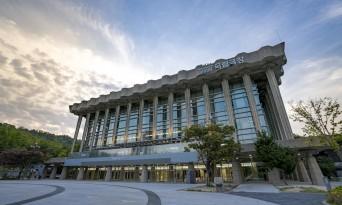 국립극장 해오름극장, 리모델링으로 공연환경 크게 개선