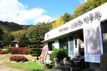 세계 유일의 고판화박물관 '원주 명주사 고판화박물관'을 다녀오다.
