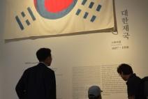 [전시] 국립중앙박물관, 가장 오래된 태극기와 강세황 가문의 5대 초상 선보여...