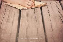 [공연] '프랑켄슈타인'의 작가 '메리 셸리'의 삶, 뮤지컬로 첫 선을 보인다.