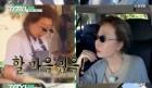 500회특집 '택시' 윤여정이 밝힌, #윤식당#나영석#보톡스 루머[종합]