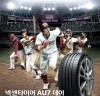 넥센타이어, 고척돔구장에서 '넥센타이어 AU7데이' 행사 개최