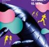 [공연] '난민'을 주제로 펼쳐지는 제21회 서울세계무용축제(SIDance2018)